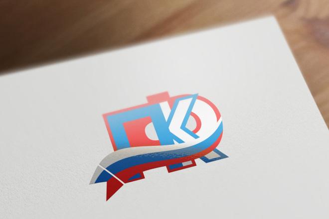 Разработаю дизайн логотипа 147 - kwork.ru