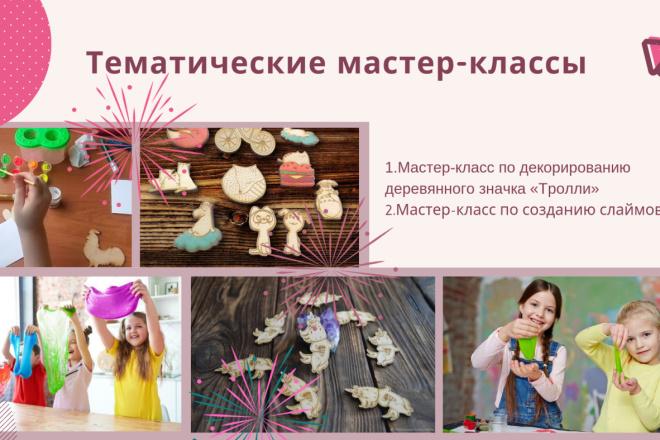 Стильный дизайн презентации 307 - kwork.ru