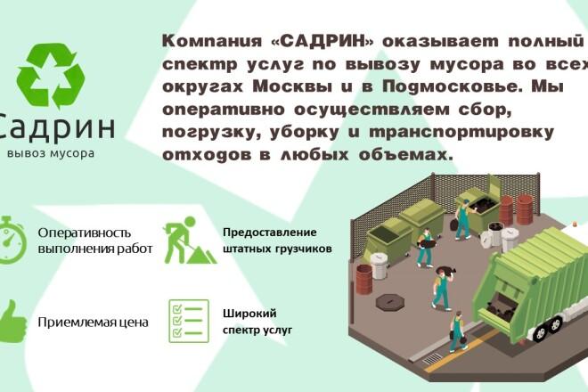 Разработка фирменного стиля 24 - kwork.ru