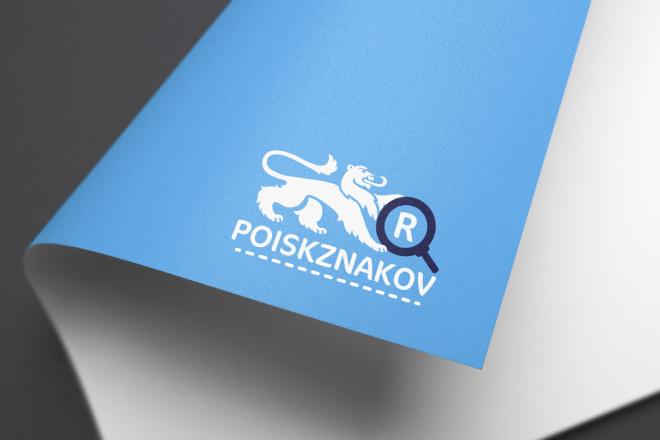 Современный логотип. Исходники в подарок 12 - kwork.ru