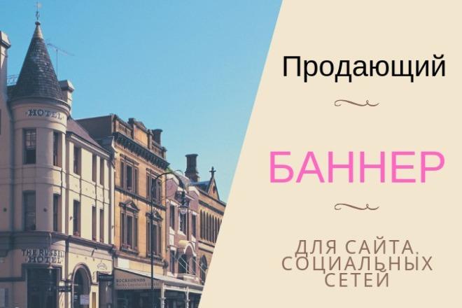 Оформлю группу в Вконтакте, создам баннер, шапку и рекламный пост 6 - kwork.ru