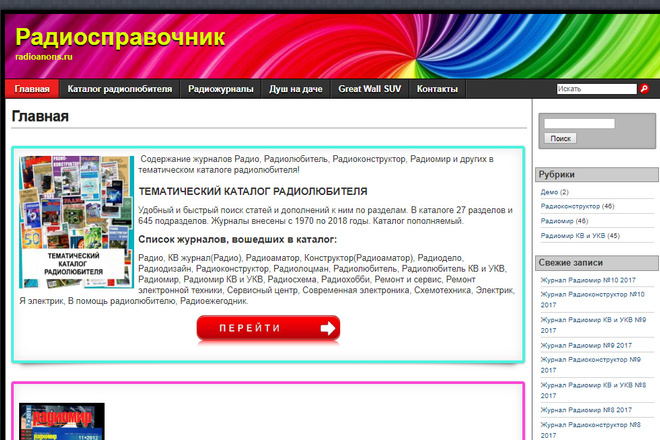 Мощный Wordpress под ключ 24 - kwork.ru