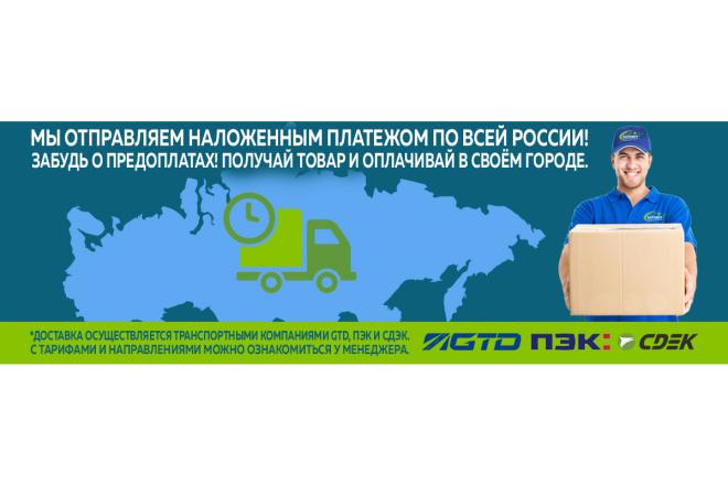 Сделаю Дизайн статичного Баннера на сайт 5 - kwork.ru
