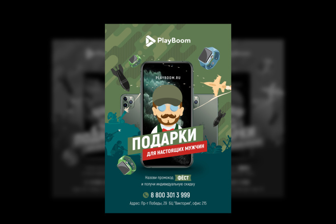 Изготовление дизайна листовки, флаера 10 - kwork.ru