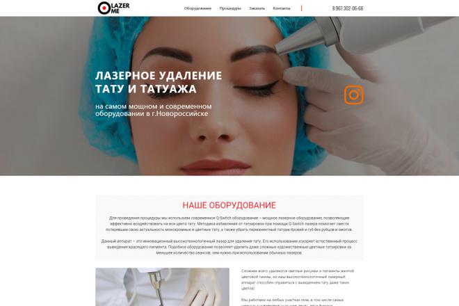 Адаптивный лендинг на cms Joomla 7 - kwork.ru