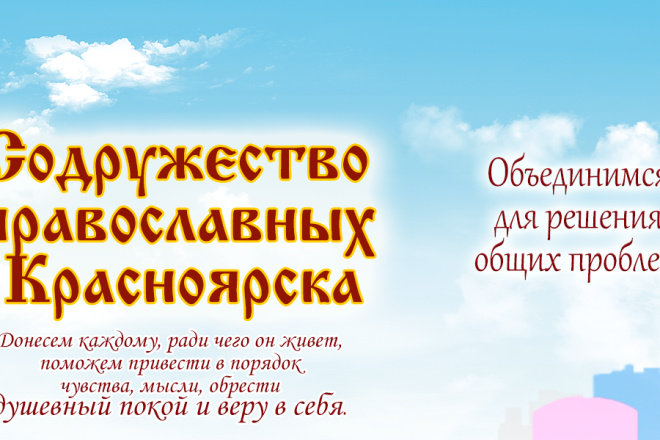 Фотообработка - монтаж, коллажи и реставрация 2 - kwork.ru