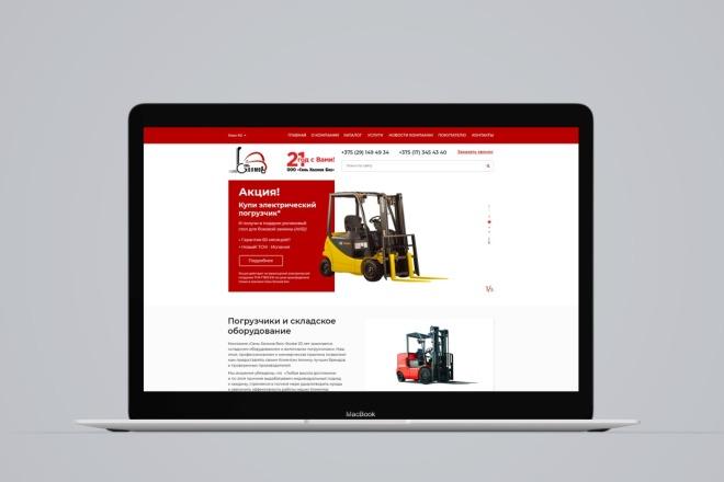 Сделаю дизайн страницы сайта 54 - kwork.ru