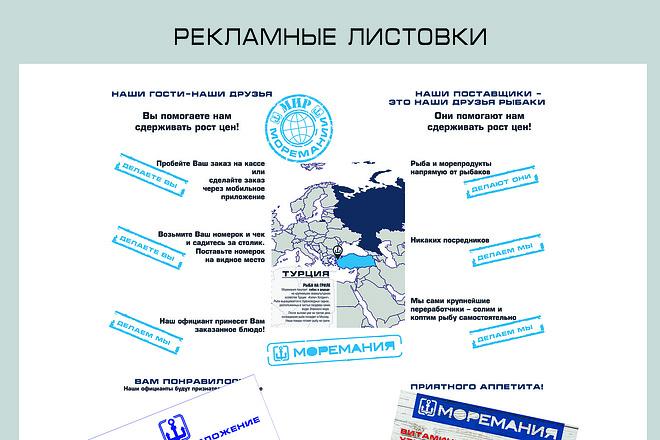 Дизайн упаковки, этикеток, пакетов, коробочек 11 - kwork.ru