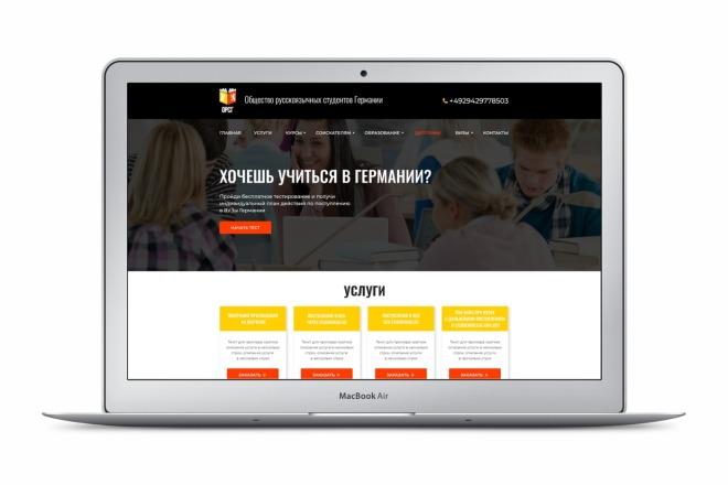 Сделаю дизайн страницы сайта 36 - kwork.ru
