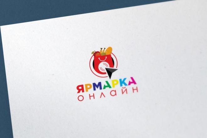 Нарисую удивительно красивые логотипы 73 - kwork.ru