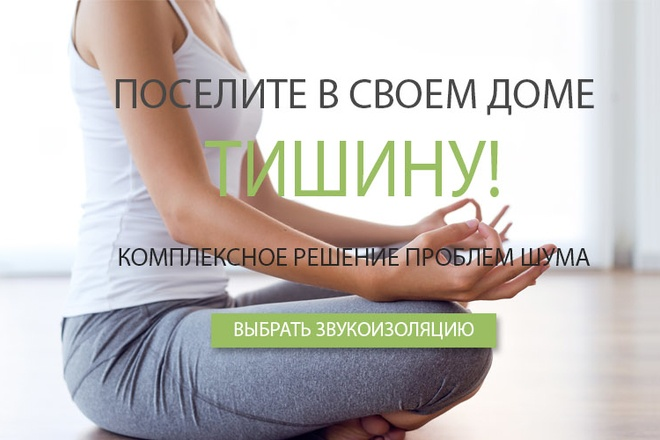 Сделаю баннер для сайта 52 - kwork.ru