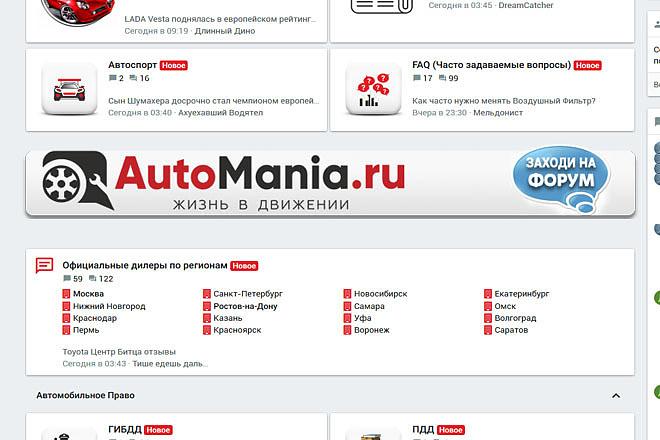 Сделаю баннер для сайта 39 - kwork.ru