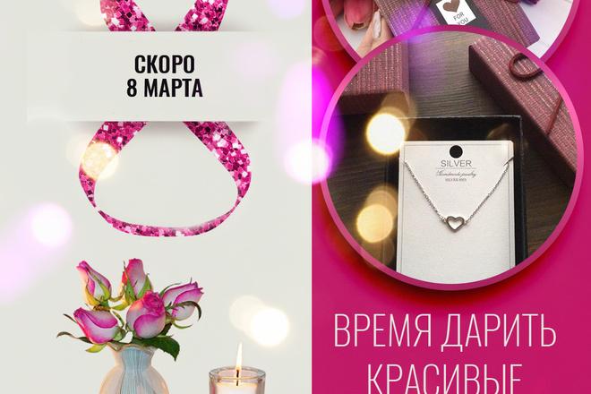 Изготовлю 4 интернет-баннера, статика.jpg Без мертвых зон 1 - kwork.ru