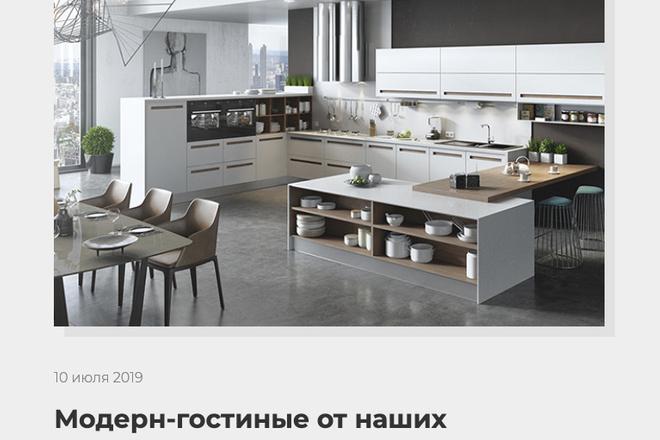 Сверстаю сайт по любому макету 207 - kwork.ru