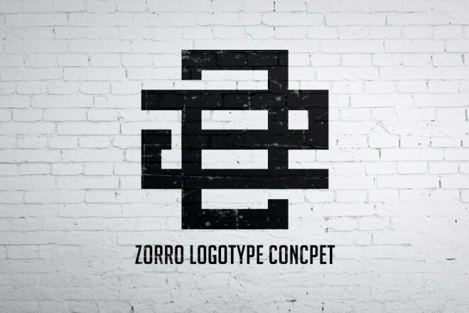 Создам 3 потрясающих варианта логотипа + исходники бесплатно 6 - kwork.ru