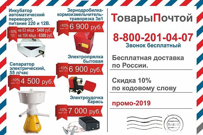 Дизайн логотипа по Вашему эскизу 3 - kwork.ru