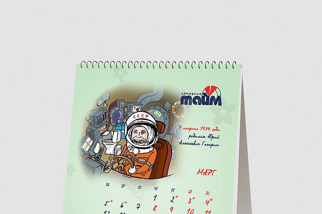 Нарисую для Вас иллюстрации в жанре карикатуры 150 - kwork.ru