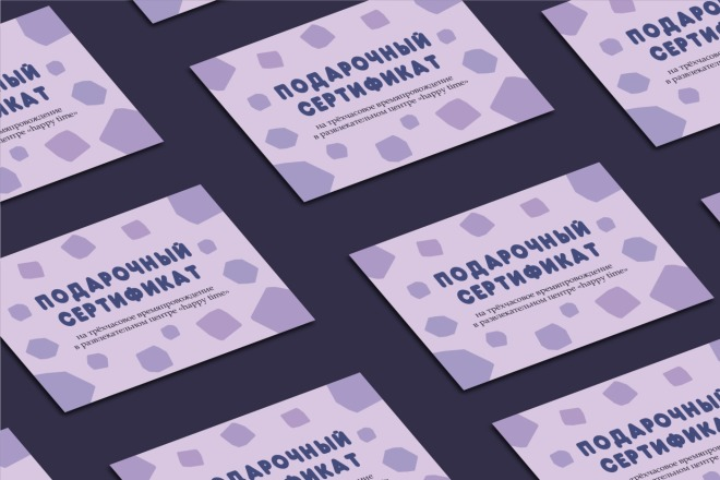 Сделаю листовки, флаер 2 - kwork.ru