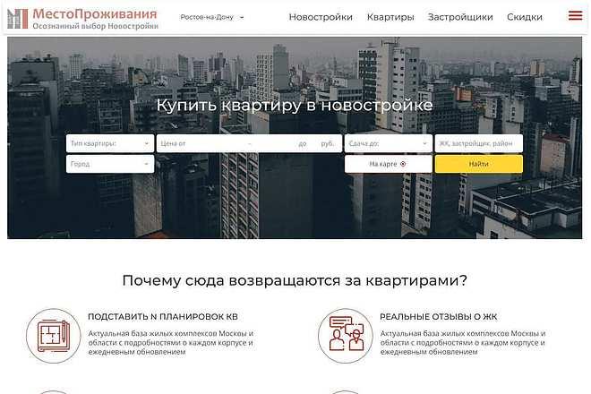 Веб-дизайн для вас. Дизайн блока сайта или весь сайт. Плюс БОНУС 9 - kwork.ru