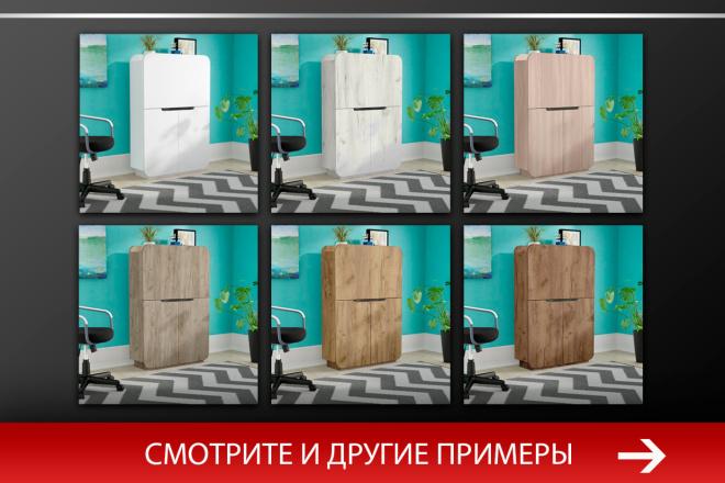 Баннер, который продаст. Креатив для соцсетей и сайтов. Идеи + 25 - kwork.ru