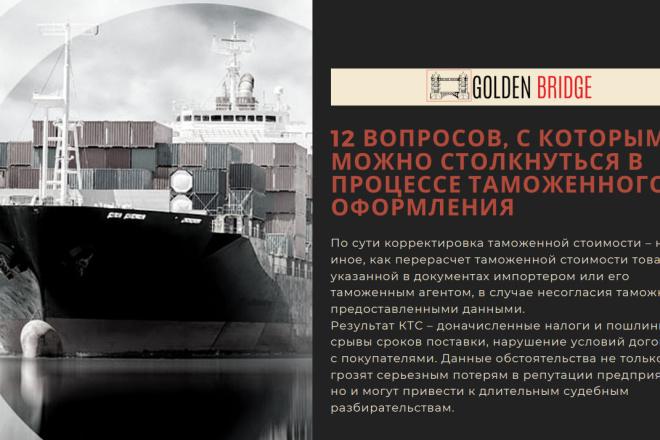 Стильный дизайн презентации 335 - kwork.ru