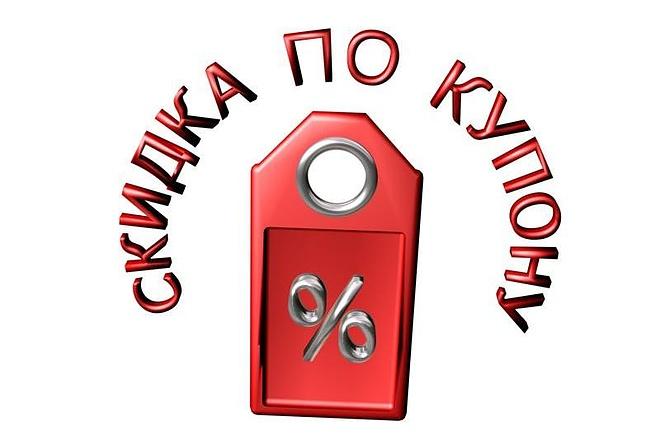 Создам объёмные иконки 8 - kwork.ru