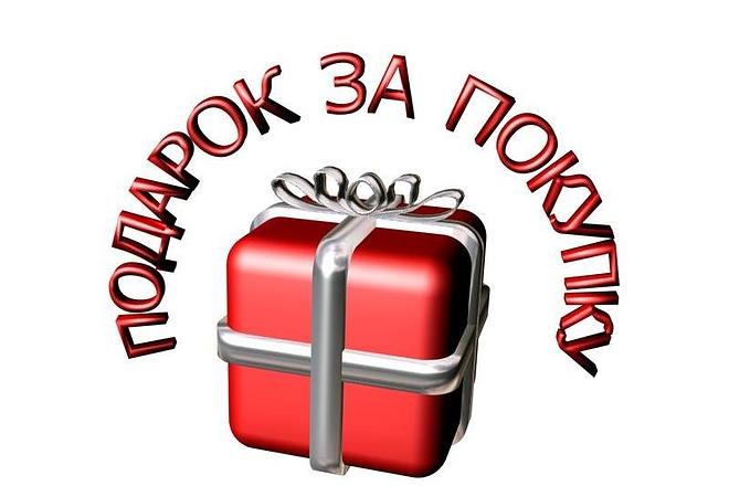 Создам объёмные иконки 7 - kwork.ru