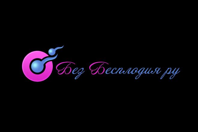 Сделаю логотип по вашему эскизу 64 - kwork.ru