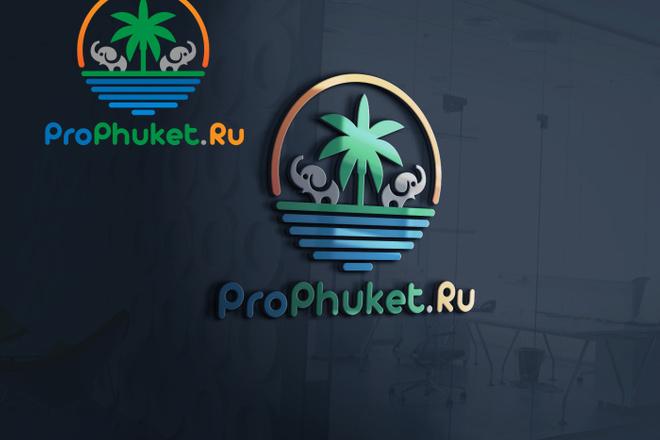 Логотип для вас и вашего бизнеса 51 - kwork.ru