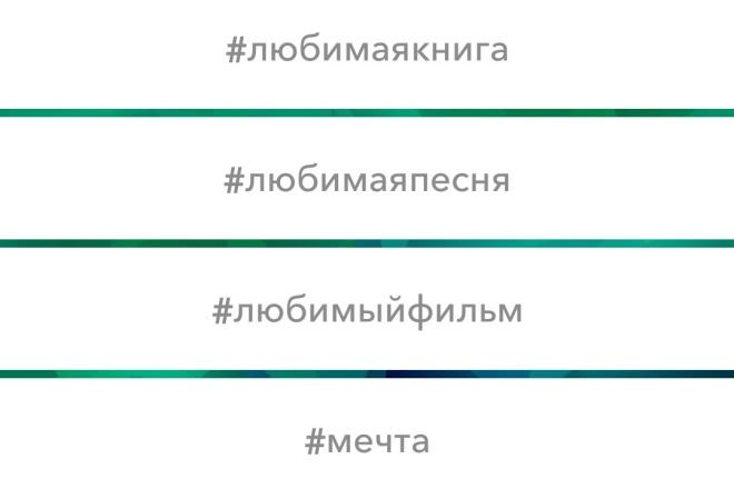 OpenSoul - первая голосовая социальная сеть, Android версия 3 - kwork.ru