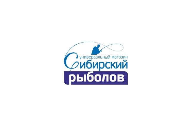 Логотип. Профессионально. Качественно. Недорого 16 - kwork.ru