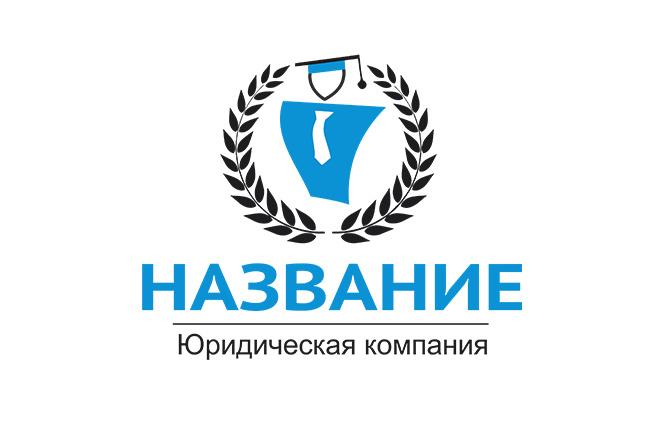 Здесь создают логотипы 16 - kwork.ru