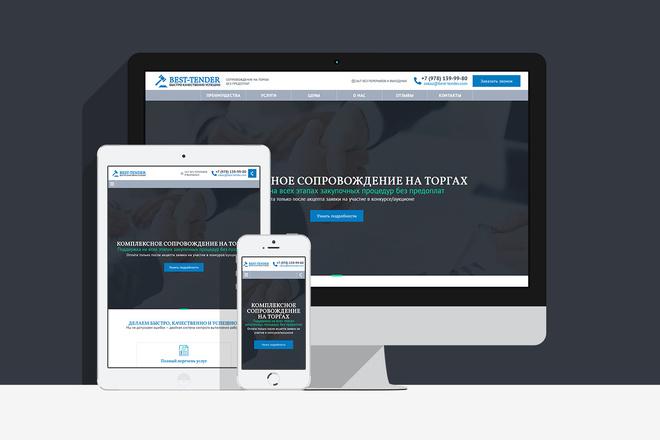 Создам сайт на WordPress с уникальным дизайном, не копия 12 - kwork.ru