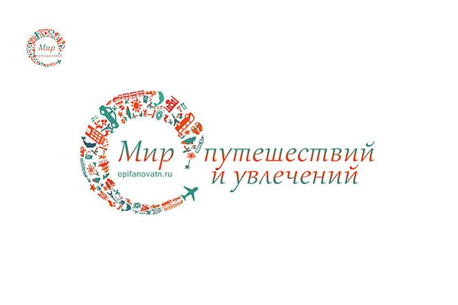 Здесь создают логотипы 13 - kwork.ru