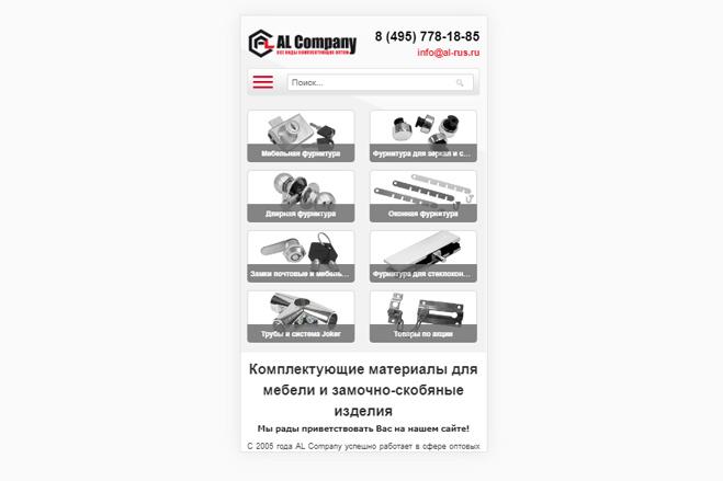 Адаптация сайта под мобильные устройства 19 - kwork.ru
