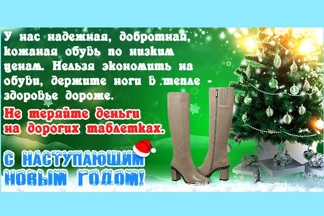 Сделаю 2 качественных gif баннера 82 - kwork.ru
