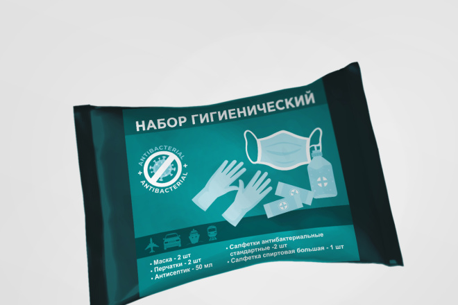 Сделаю дизайн этикетки 7 - kwork.ru