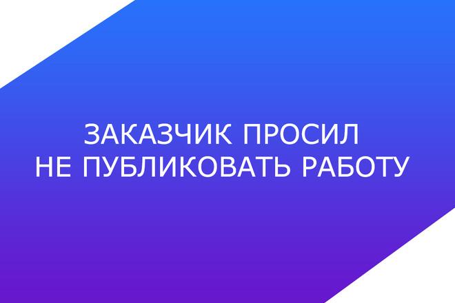 Сделаю презентацию в MS PowerPoint 27 - kwork.ru