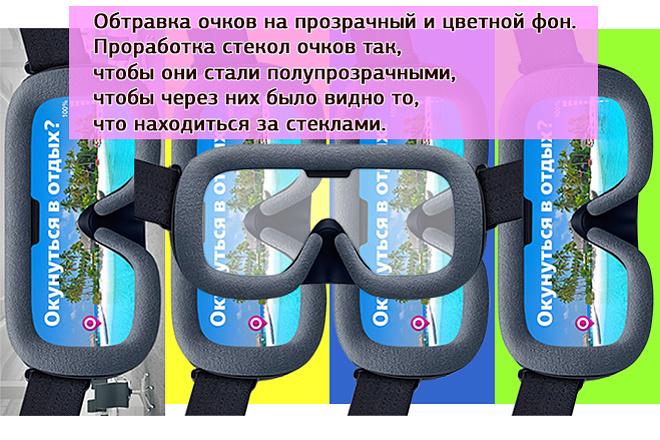 Уберу, удалю водяной, водный знак, watermark на изображении, фото 10 - kwork.ru
