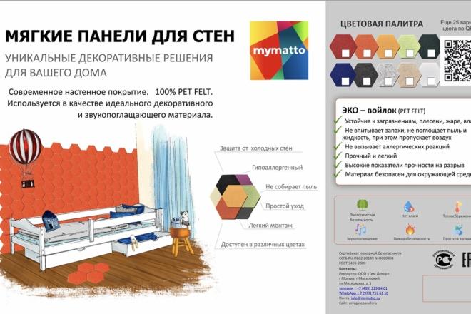 Дизайн упаковки, этикеток, пакетов, коробочек 1 - kwork.ru