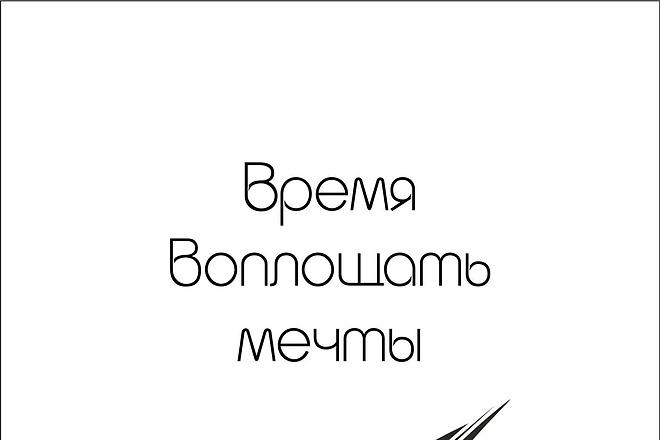 Обложки для книг 20 - kwork.ru
