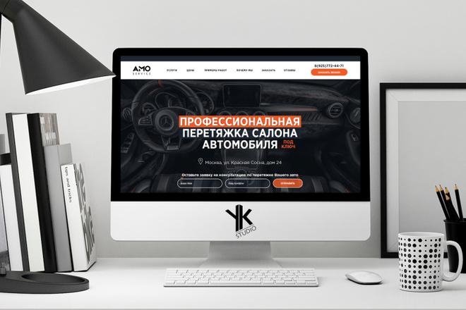 Лендинг под ключ, крутой и стильный дизайн 25 - kwork.ru