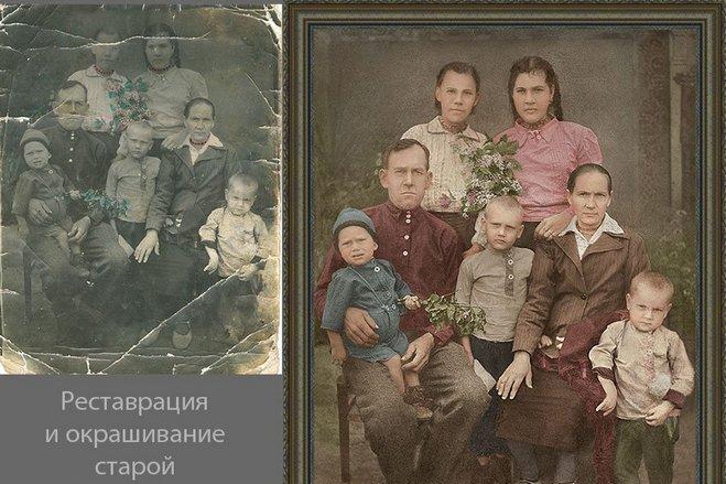 Ретушь И восстановление старых фотографий 22 - kwork.ru