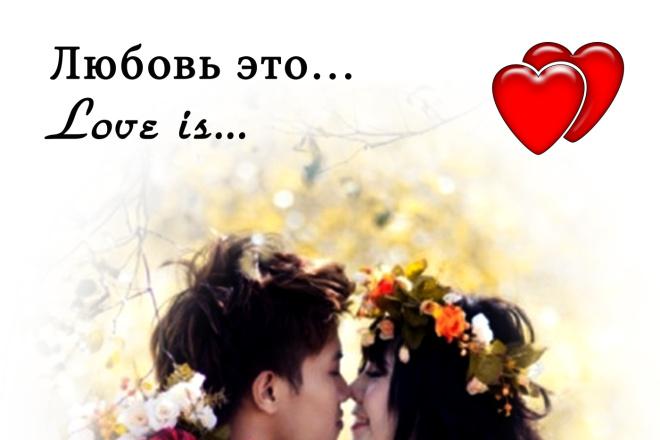 Сделаю макет плаката 8 - kwork.ru