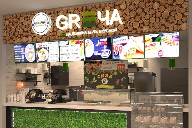 Создам визуализацию дизайна кафе, бара, шаурмечной 7 - kwork.ru