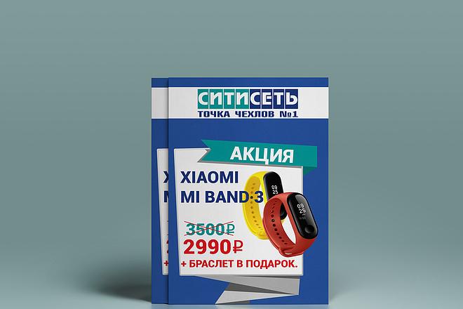 Дизайн для наружной рекламы 122 - kwork.ru