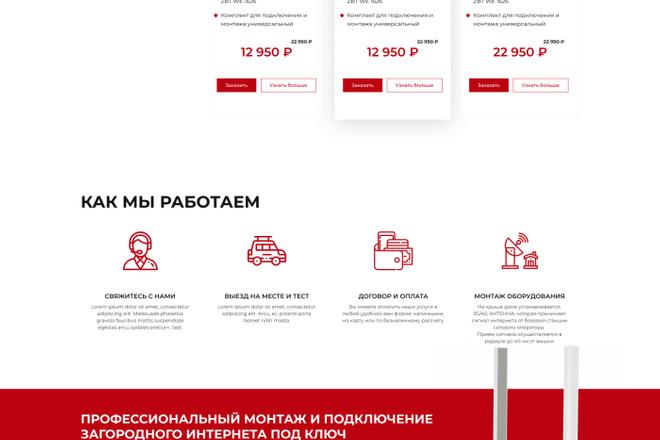 Уникальный дизайн сайта для вас. Интернет магазины и другие сайты 3 - kwork.ru