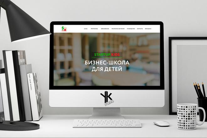Лендинг под ключ, крутой и стильный дизайн 4 - kwork.ru