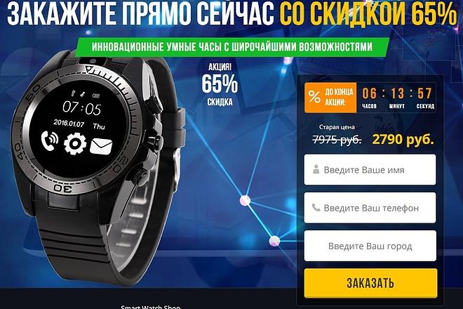 Скопирую нужный Вам сайт одностраничник, лендинг 3 - kwork.ru