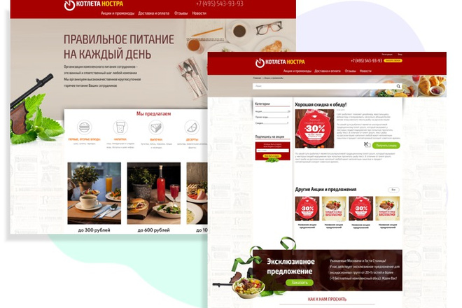 Фон для магазина на Авито. ру 60 - kwork.ru